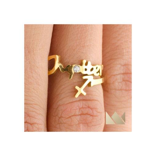 γυναικειο-δαχτυλιδι-ζωδια-τοξοτης-218